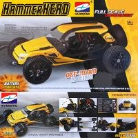 (T6) 1/6 SCALE HAMMERHEAD 2WD  BUGGY W/ BRUSHLESS MOTOR / ESC