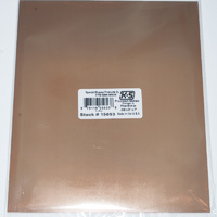 K&S 15053 FOIL SHEET 5 X 7 IN .006 PHOS. BRASS (1 PER BAG)
