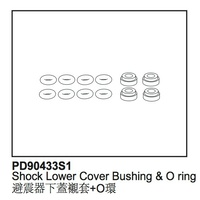 Cover Bushing & O ring