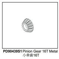 Pinion Gear 16T