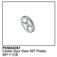 Center Spur Gear 56T