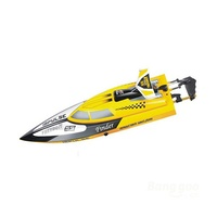 Impulse R/C Boat w/Water cooling system
